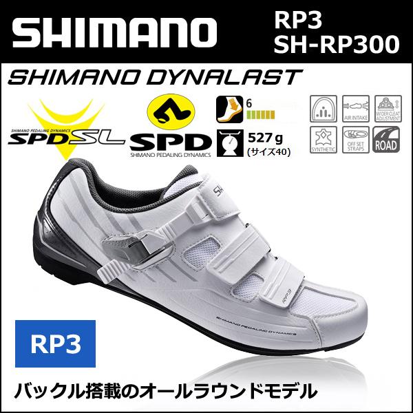 RP3 SH-RP3